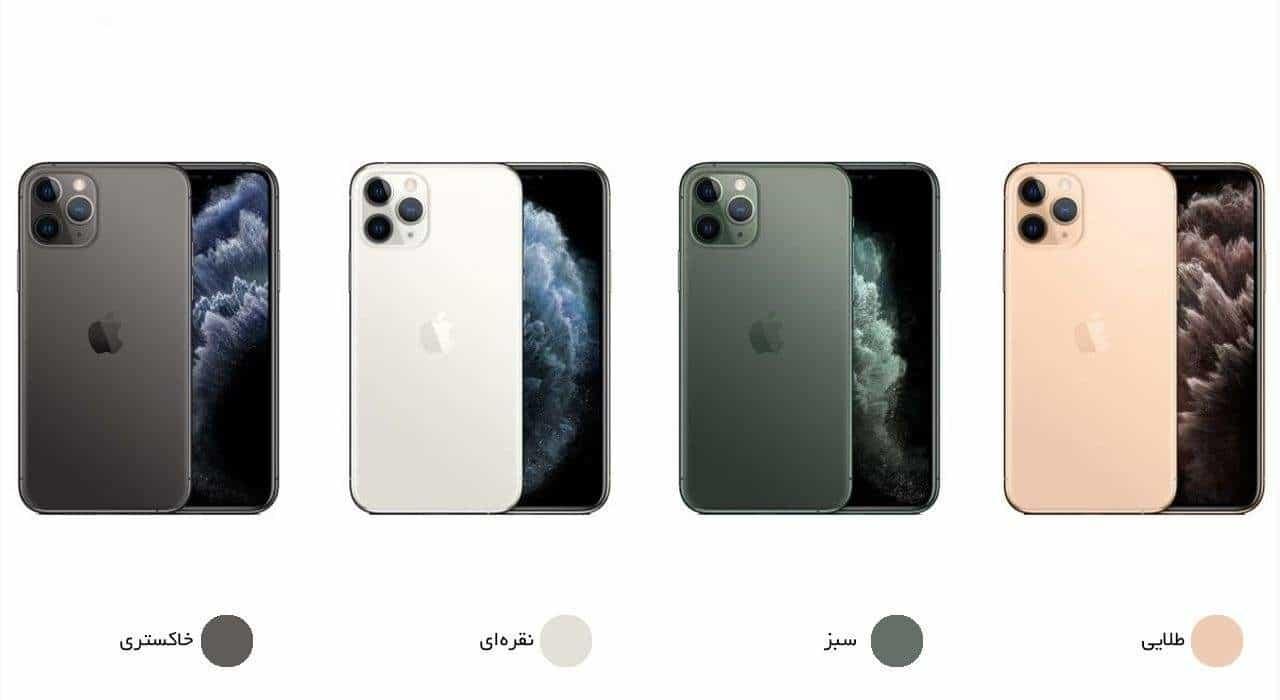 گوشی اپل مدل iPhone 11 Pro Max_6